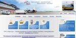 air-cargo.ru Аэро-Груз